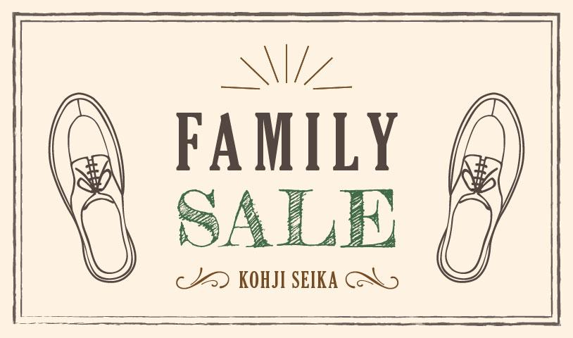 FAMILY SALE